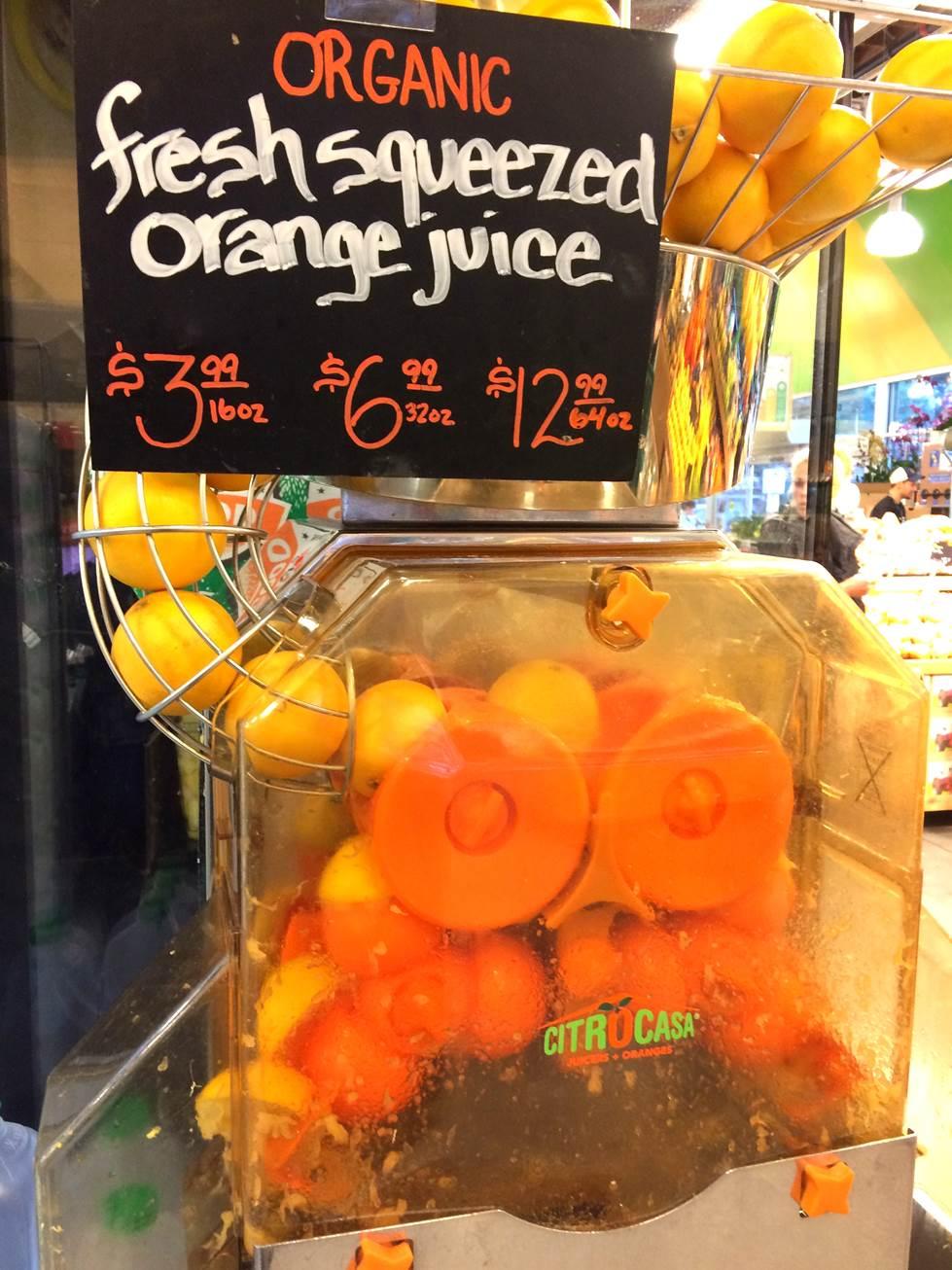 生絞りオレンジジュース