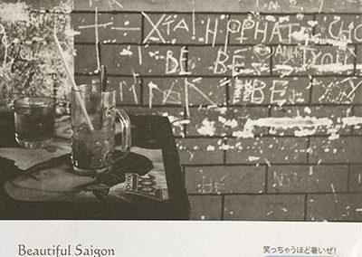 saigonnote04